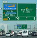 Major Delays Set For West Gate Freeway